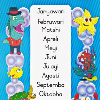 xhosa months of the year poster wall chart
