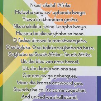 Nkosi Sikelele poster wall chart
