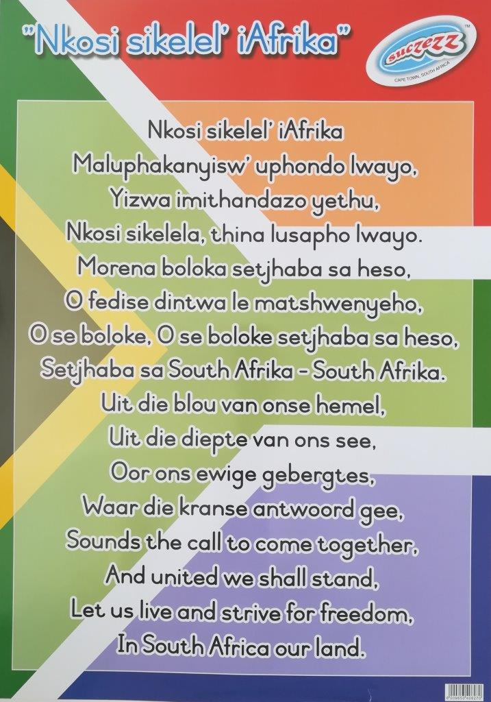 Nkosi Sikelele poster wall chart